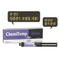 [B&E Korea]Chemi Temp White<BR><B>케미...